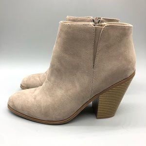 Banana Republic grey beige heeled suede booties